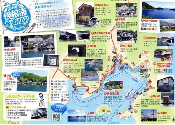 伊根浦1・地図.jpg