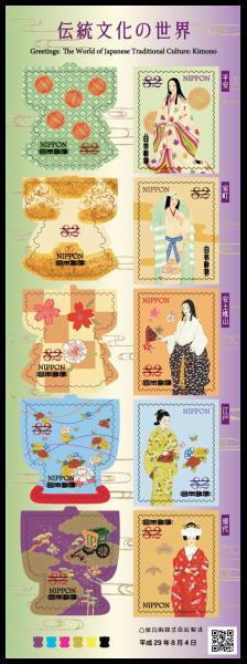 伝統文化シート.jpg