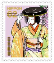 伝統文化621.jpg