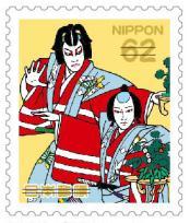 伝統文化6210.jpg