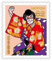 伝統文化624.jpg