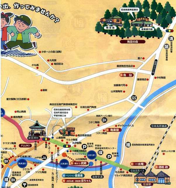 信楽2・地図.jpg