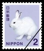 切手1・2円.jpg