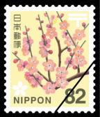 切手3・82円.jpg