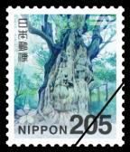 切手5・205円.jpg
