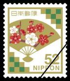 切手8・慶事52円.jpg