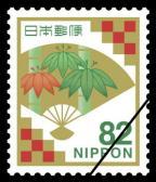 切手9・慶事82円.jpg