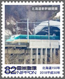 北海道10.jpg