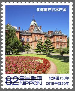 北海道4.jpg