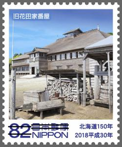 北海道5.jpg