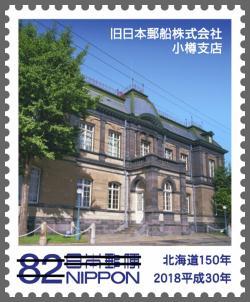 北海道6.jpg