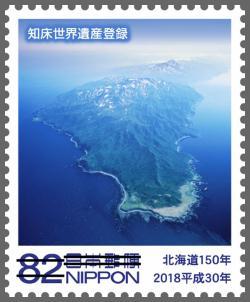 北海道9.jpg