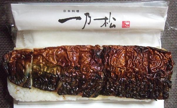 北陸物産2・焼鯖寿し.JPG