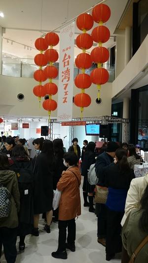 台湾4.jpg