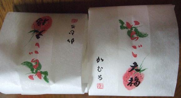 和菓子11・かむろ.jpg