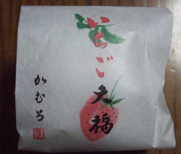 和菓子13・かむろ.jpg