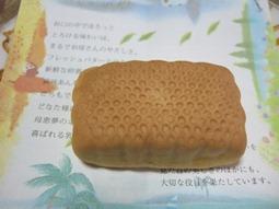 和菓子2母恵夢.jpg