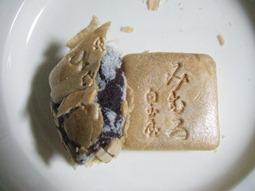 和菓子4みむろ白玉屋.jpg