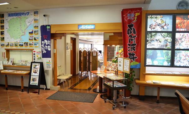 四国10・道の駅レストラン.JPG
