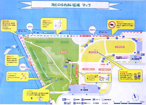 堺ドッグラン2・海とのふれあい広場.JPG