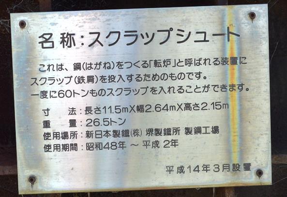 堺ドッグラン7.JPG