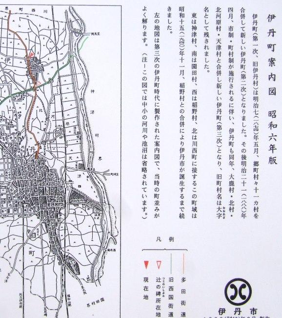 多田4・案内図.jpg