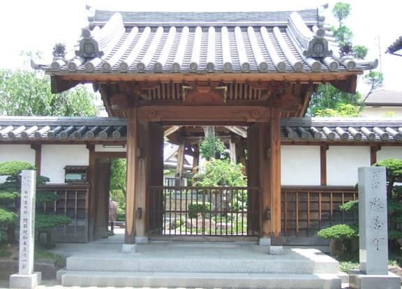 多田5・教善寺山門.jpg