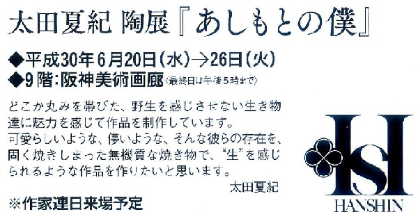 太田3.jpg