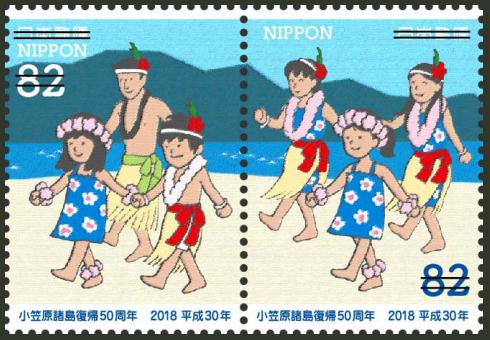 小笠原諸島復帰2.jpg