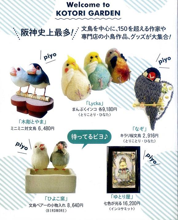 小鳥1.jpg