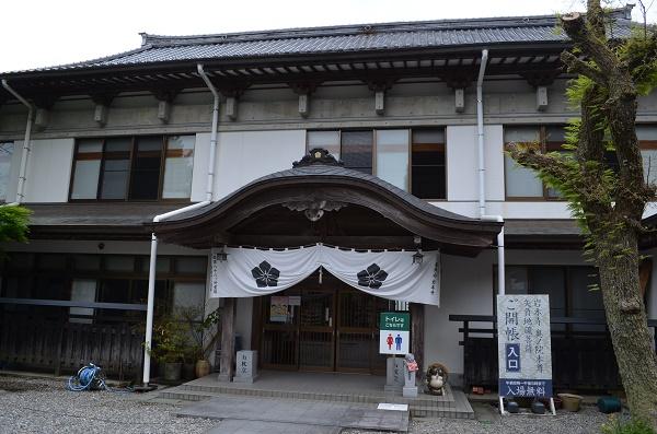 岩本寺18・宿坊.jpg