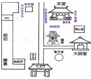 岩本寺2.png