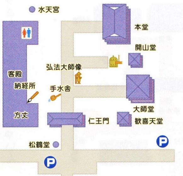 岩本寺2・境内図.jpg