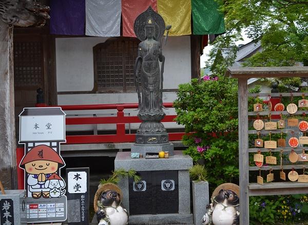 岩本寺22・聖観音像.jpg