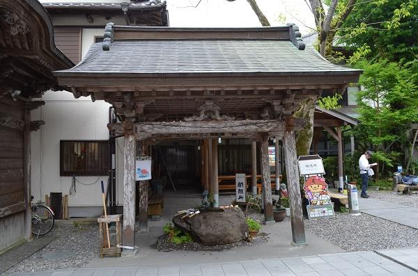 岩本寺25・手水舎.jpg