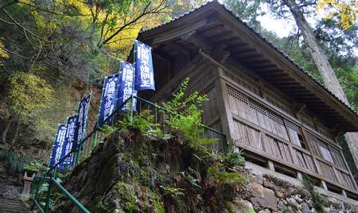 岩瀧寺22・護摩堂.jpg