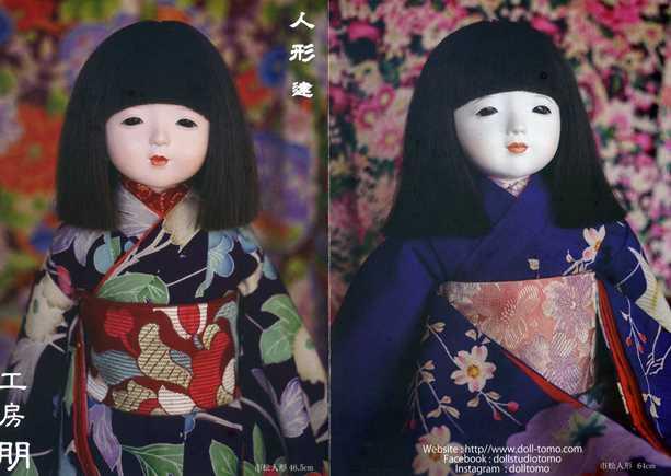 市松人形2.jpg