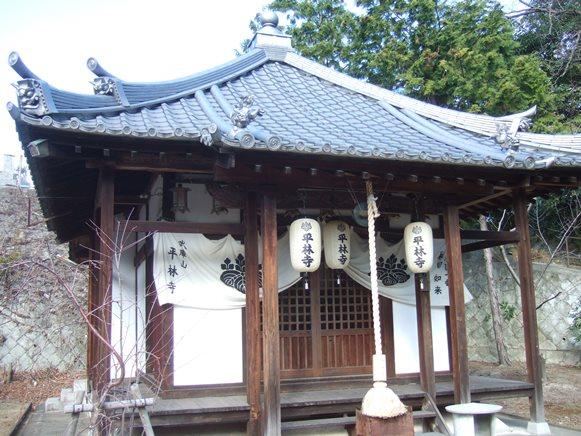 平林寺12・薬師堂.jpg