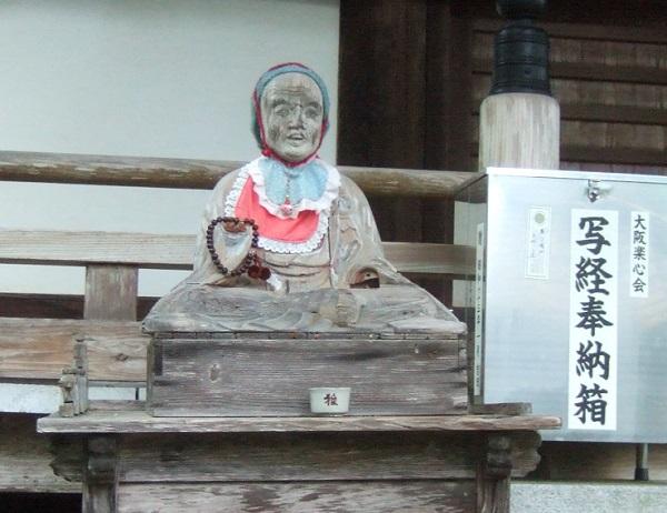 延光寺18・賓頭盧さん.jpg