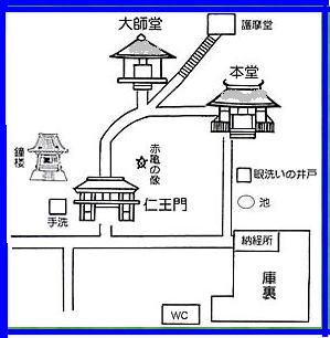 延光寺2.jpg