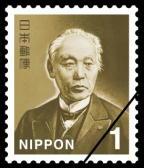 普通1円.jpg