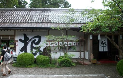 本宮15・社務所.jpg