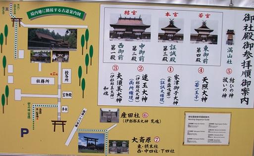 本宮23・案内図.jpg