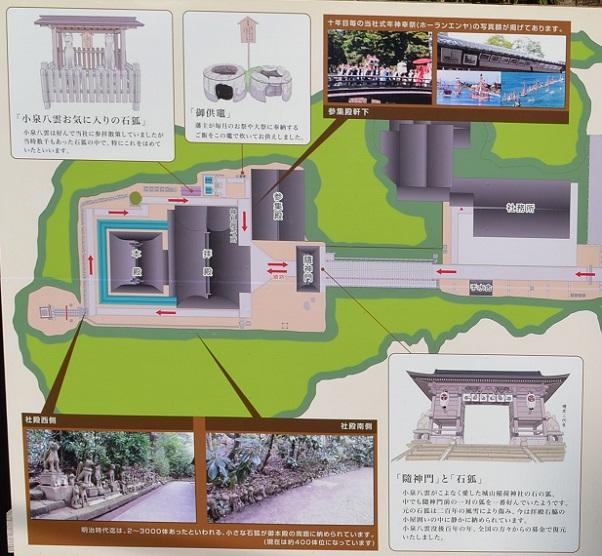 松江9.jpg