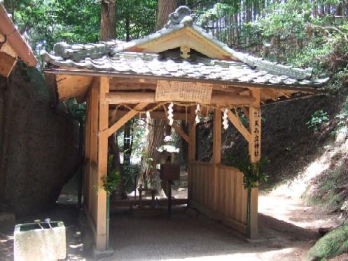 柳生・天石立神社.JPG
