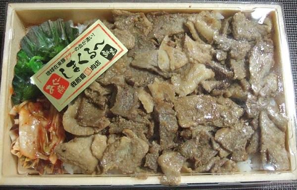沖縄5.jpg