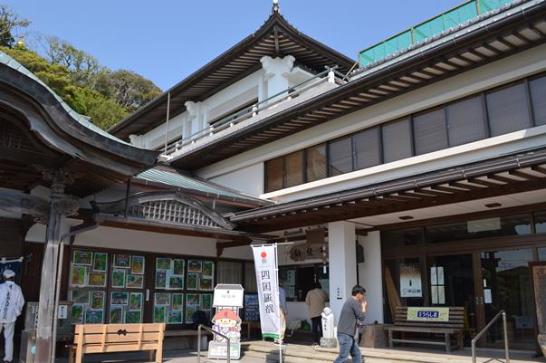 津照寺10・納経所、檀信徒会館.JPG