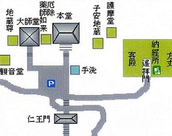 清瀧寺2.jpg