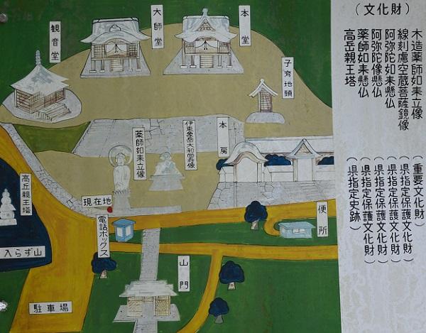 清瀧寺35・境内図.jpg