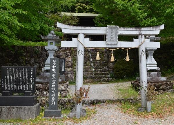 清瀧寺5・琴平神社鳥居.jpg